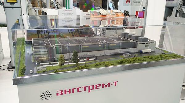 Ангстрем-1
