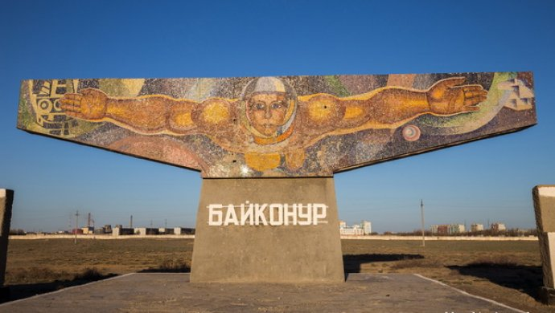 Байконур