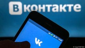ВКонтакте2