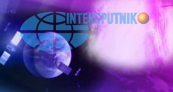 Интерспутник