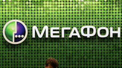Мегафон-10