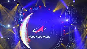 Роскосмос-2