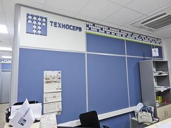 Техносерв-6