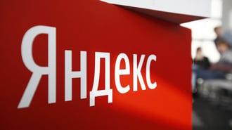 Яндекс-2