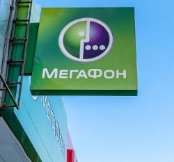 мегафон-4