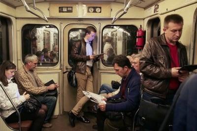 метро с фонами
