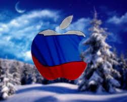 русское эпл