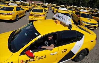 такси-3