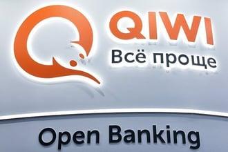 Qiwi-Jul-22-2021-11-05-28-43-AM