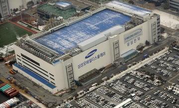 Samsa factory