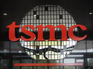 TSMC2-1