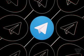 Telegram2-3
