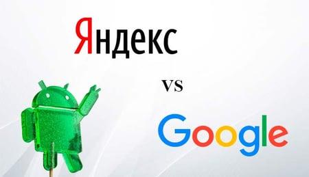 Yandoogle