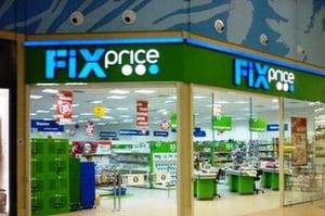price fixers