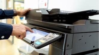 printer-Aug-09-2021-09-51-06-08-AM