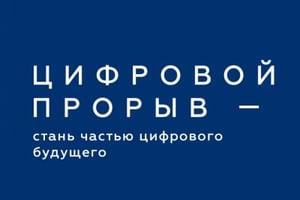 55832979_312066492792023_3651587624625242112_o_prev