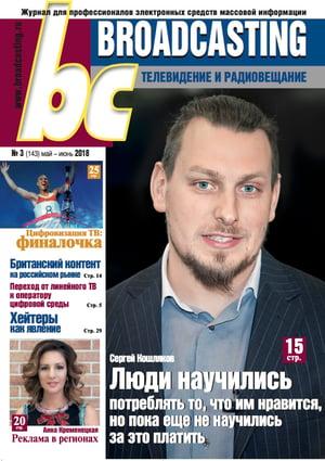 BC_Page_Cov1-1