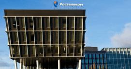 Rostelecom_sign-1
