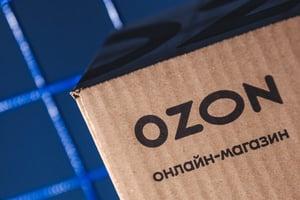 Озон2
