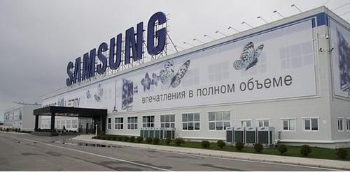 Samsung rus-1