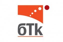 ВТБ продал свои акции болгарского телеком-гиганта. Российский бизнесмен оспаривает сделку