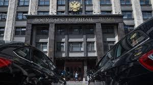 Депутаты снижают штрафы за хранение данных россиян за рубежом после того, как сами их подняли