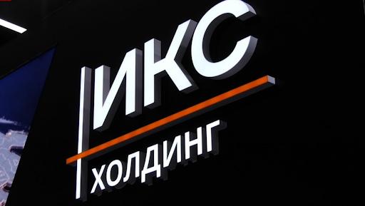 Алишер Усманов покупает «ИКС Холдинг»