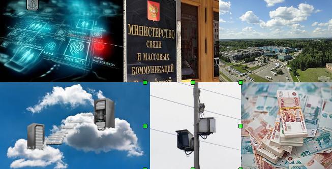 Дайджест: производителям смартфонов навяжут российское ПО, «Микрон» терпит многомиллиардные убытки, создается инфраструктура для электронных паспортов