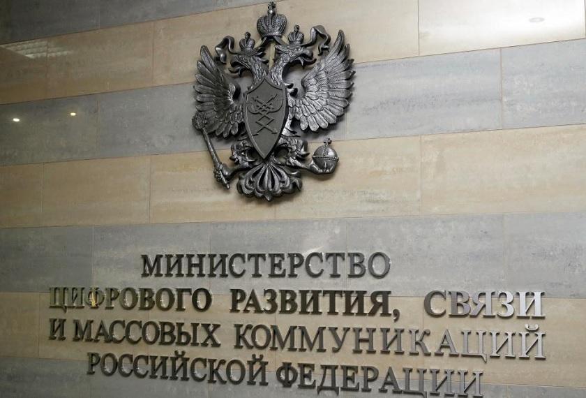 Минкомсвязь перенесла сроки введения ряда норм «закона Яровой»