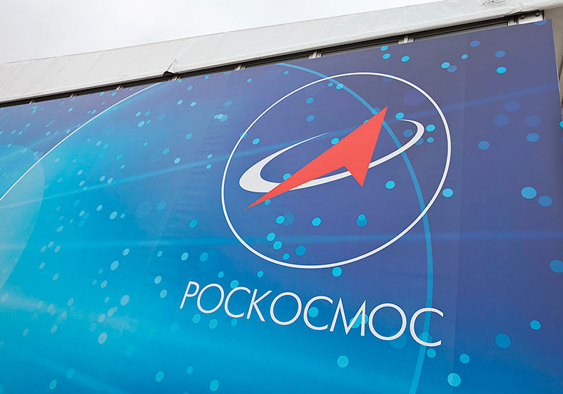 Проект российской системы спутникового интернета исключат из программы