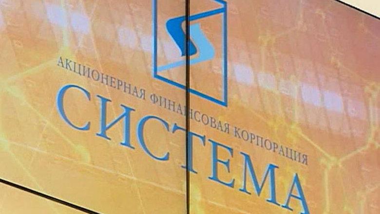 АФК «Система» обратно выкупает уМТС «Энвижн Груп»