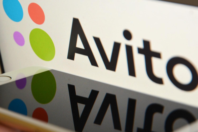 ФАС отказала Avito впокупке ЦИАН