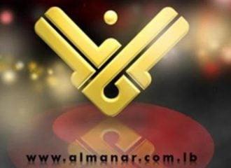 Twitter заблокировал аккаунты ливанского телеканала «Аль-Манар»