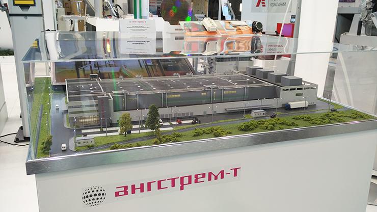 Экс-министр связи Рейман отсудил у «Ангстрема-Т» 423 миллиона
