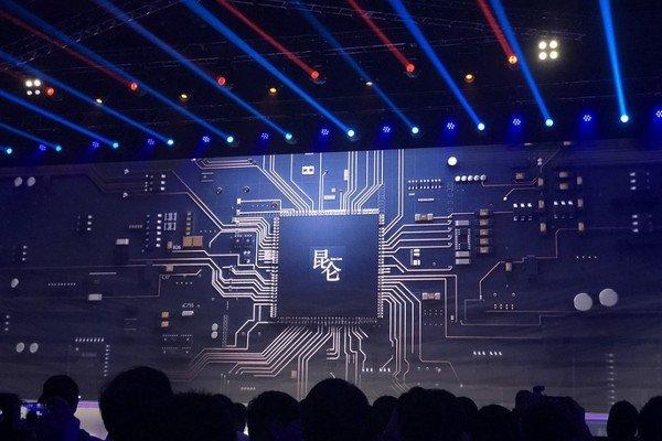 Baidu представила новый чип для задач искусственного интеллекта