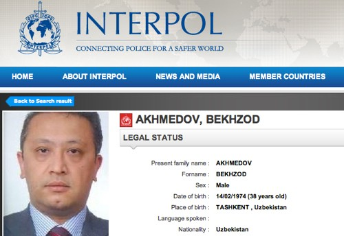 США предъявили обвинения дочери экс-президента Узбекистана и бывшему главе узбекской МТС