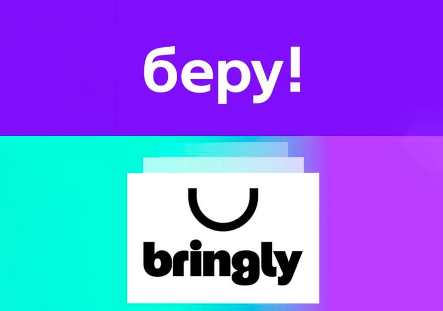 «Яндекс» и Сбербанк приостановили развитие интернет-магазина Bringly