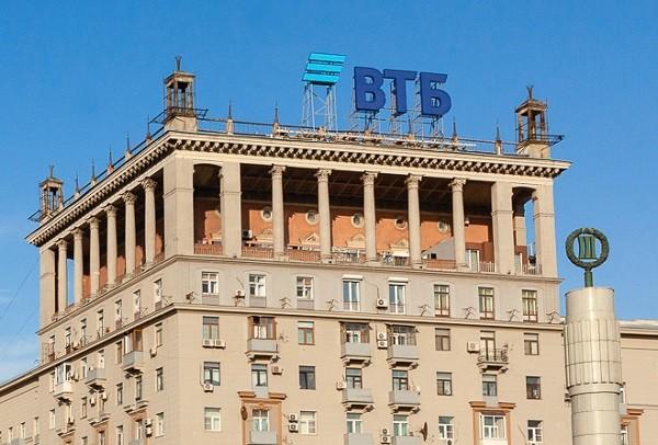 ИТ-тендер ВТБ на 15 миллиардов остался без претендентов при«сверхажиотажном спросе»