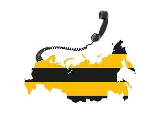«Билайн» отказался от аутсорсинга сетей связи