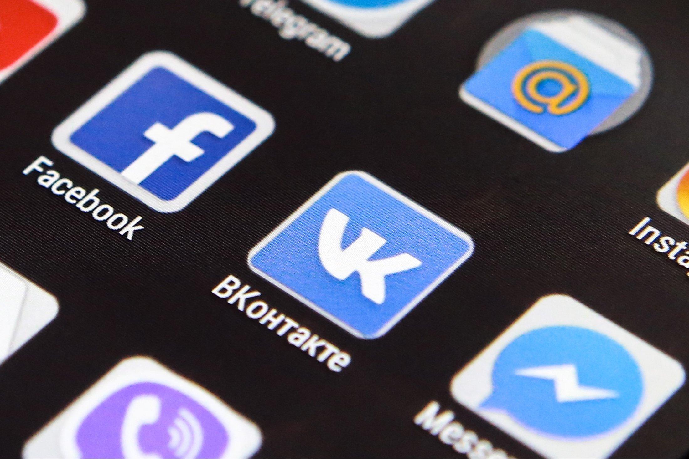 ВЦИОМ назвал «ВКонтакте» самой популярной соцсетью вРоссии