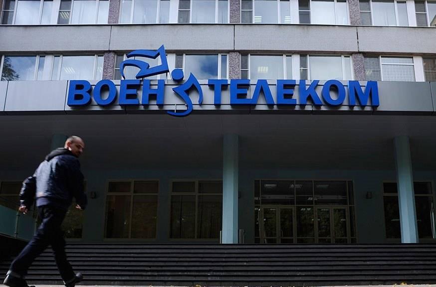 Суд обязал телеком-оператора Минобороны заплатить 60 миллионов резиденту «Сколково»