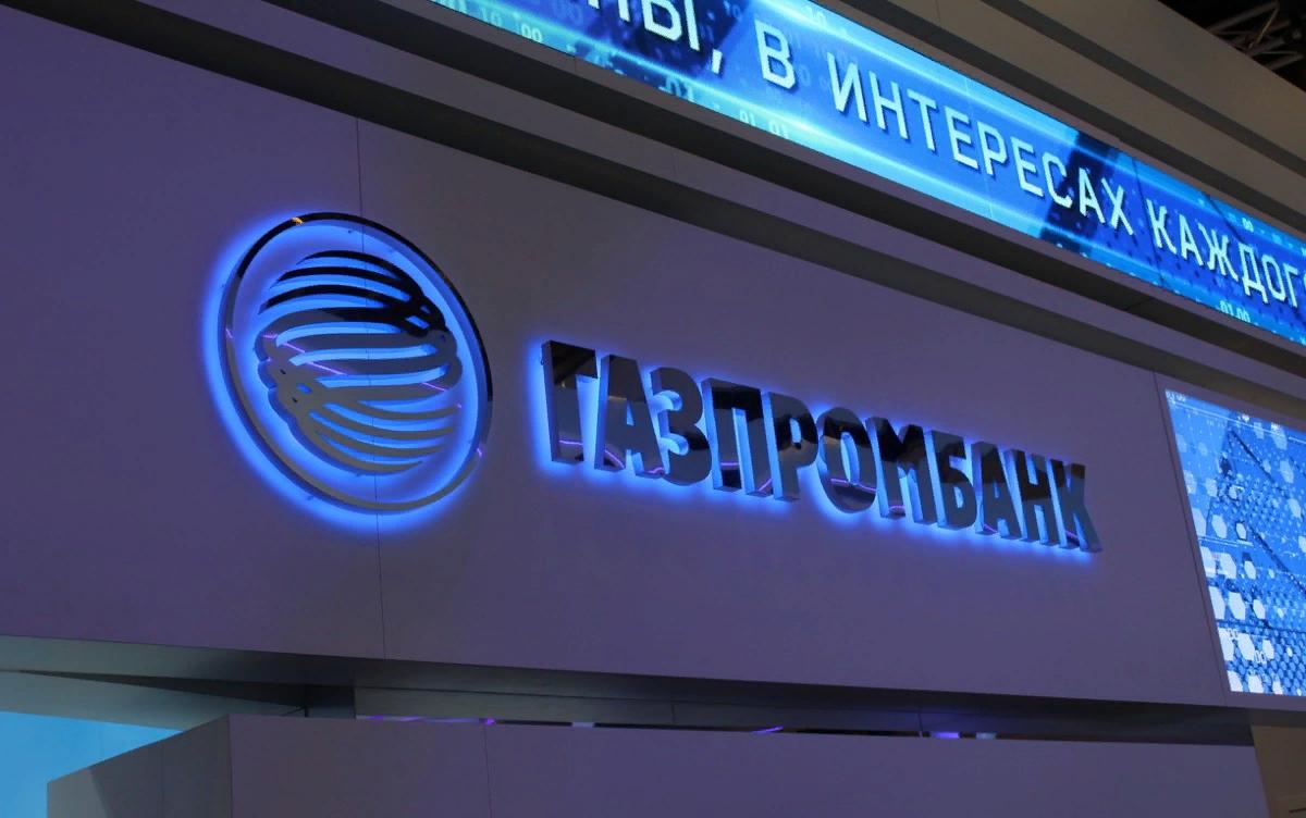 «Газпромбанк» запустит своего виртуального оператора