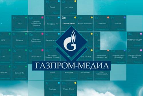 «Газпром-медиа» заплатил «МаксимаТелеком» 1,67 млрд рублей задолю всовместной компании