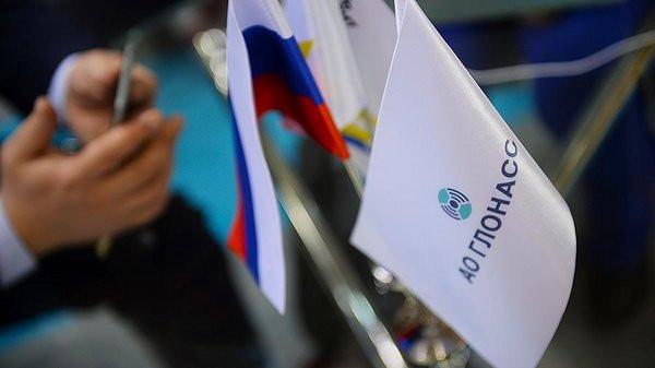 «ГЛОНАСС» нацелилась купить четверть «дочки» Luxoft