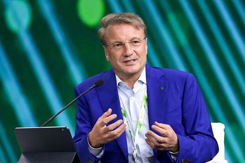 Герман Греф покинул совет директоров «Яндекса»