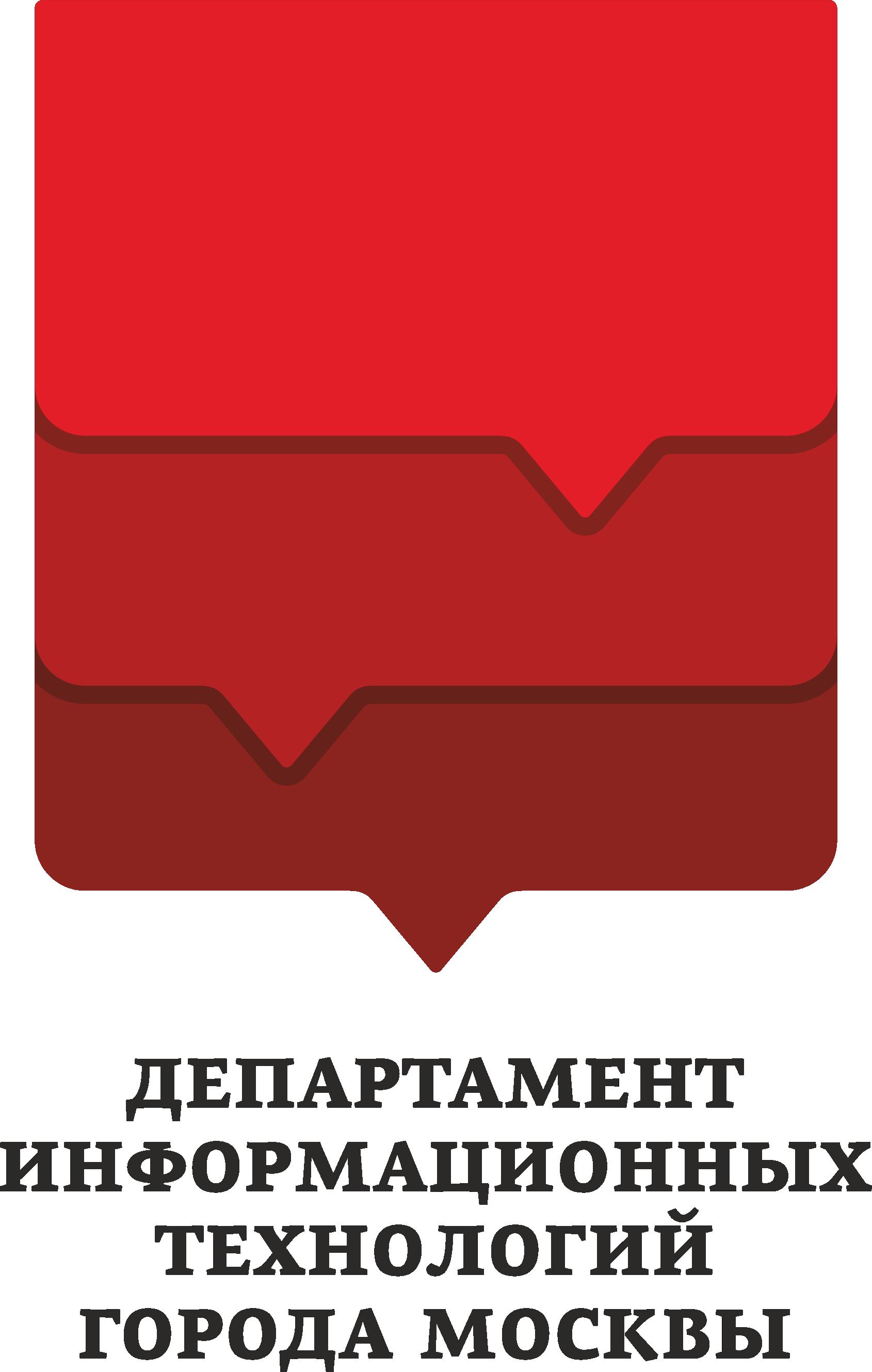 ДИТ приобретет несколько тысяч компьютеров с Windows для сотрудников московских госорганов и учреждений