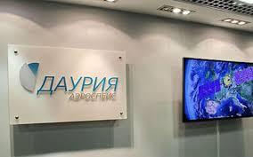 Исл «Роскосмоса» поставил на грань банкротства российскую частную космическую компанию