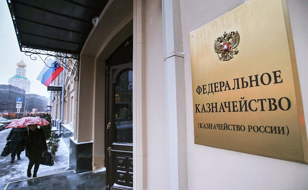 Российская СУБД взамен Oracle обойдется Казначейству в 650 миллионов