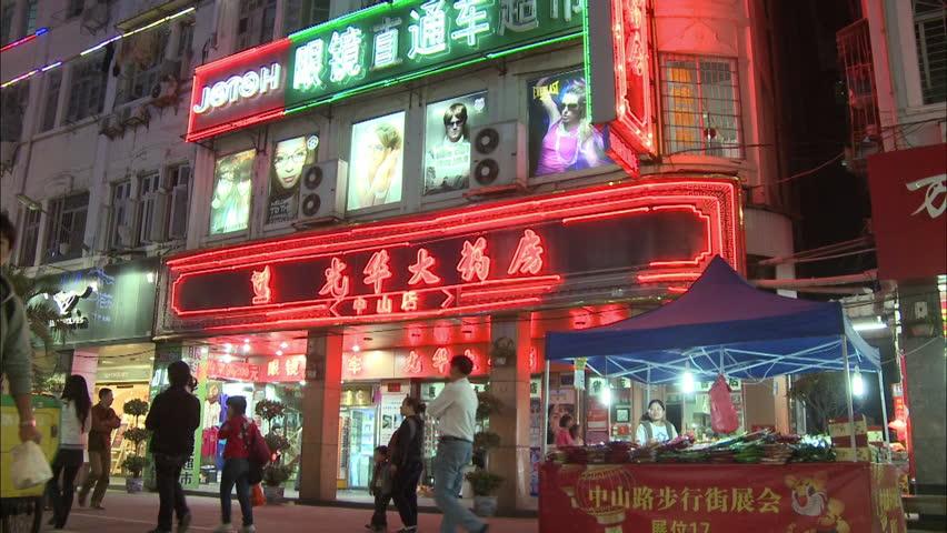 В России запустят ещё один онлайн-магазин китайских товаров