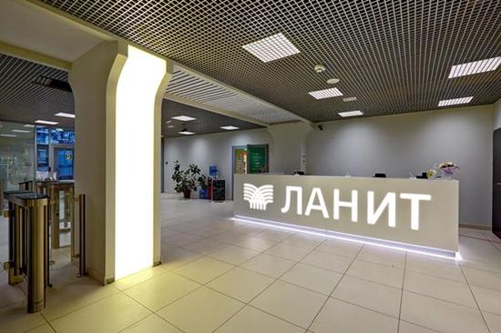 «Ланит» отсудил у «Почты России» 220 миллионов